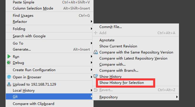 如何通过phpstorm查看某一行代码的变更记录